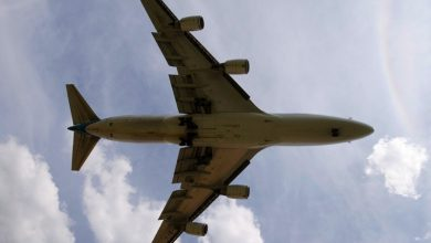 Photo of KLM 747 ontruimd na controle
