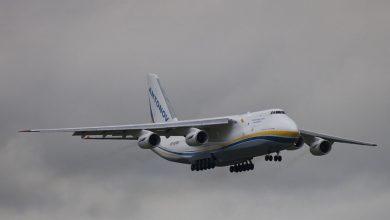 Photo of An-124 op Schiphol – Foto's