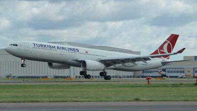 Photo of 'Nieuwe' A330 Turkish landt naast de baan