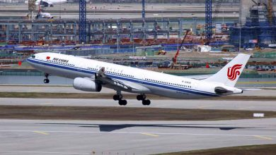 Photo of Brand in Air China A330