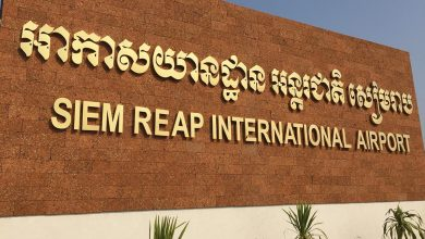 Photo of Airport Review: Siem Reap – Cambodja