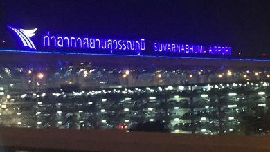 Photo of Airport review: Bangkok Suvarnabhumi (BKK)