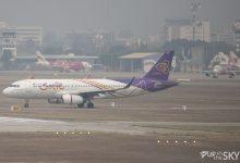 Photo of Thai bouwt vliegschema af