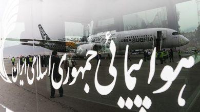 Photo of Teheran weer uit de gratie