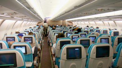 Interieur A330-200 van Turkish
