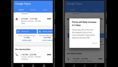 Photo of Google voorspelt wanneer vliegtickets goedkoper worden
