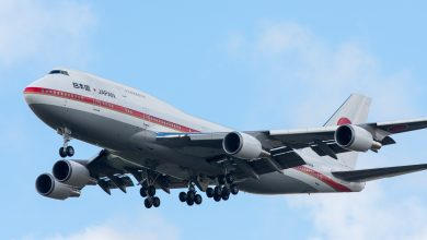 Photo of Japanse Air Force One staat te koop