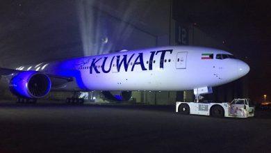 Photo of Bizarre landing Boeing 777 op Schiphol | Video