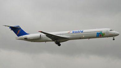 Photo of Terugkeer Insel Air naar Paramaribo dit jaar nog onzeker