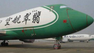 Photo of Laatste 747 van Jade Cargo naar Israël