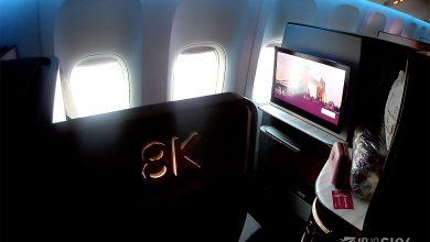 Photo of Qatar Airways ook met Qsuite naar New York en Washington