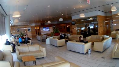 Photo of Review: Alitalia Lounge op JFK Airport Terminal 1 | Video