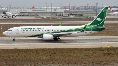 Photo of 'Iraqi Airways wil met geleasete toestellen naar Europa'