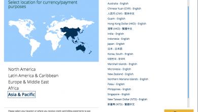 Photo of China: Taiwan mag ook niet via munteenheid genoemd worden