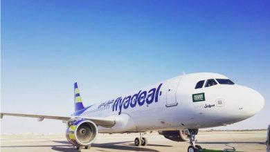 Photo of Saudische low-cost maatschappij ontvangt drie A320's