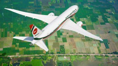 Photo of Boeing 787 van Biman Airlines maakt korte landing | Video