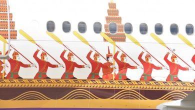 Photo of Thai maakt uitstapje naar binnenvaartschip
