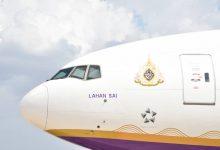 Photo of Thaise overheid vermindert belang in Thai Airways