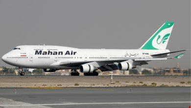 Photo of Iraanse airline stoft 30 jaar oude 747 af