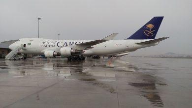 Photo of Boeing 747 beschadigd tijdens vertrek vanuit Damman