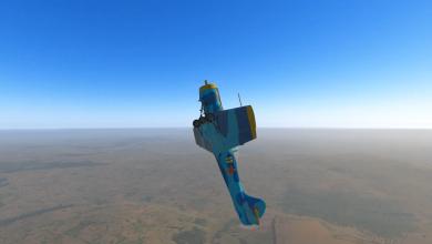 Photo of The essence of flight | Column Goof