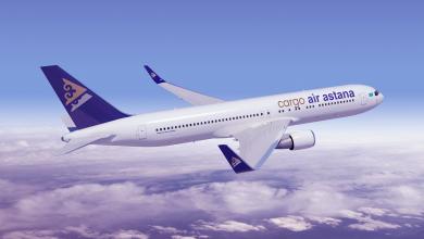 Photo of Air Astana richt vrachtafdeling op met omgebouwde 767's